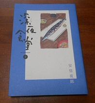 DSCN0512